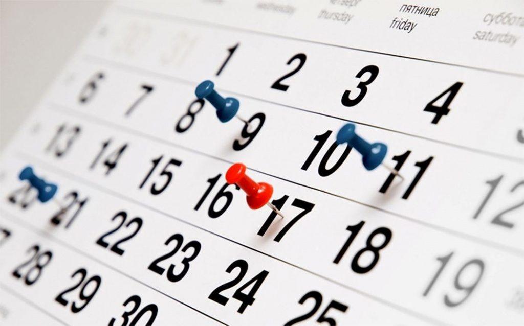 Календарь – октябрь