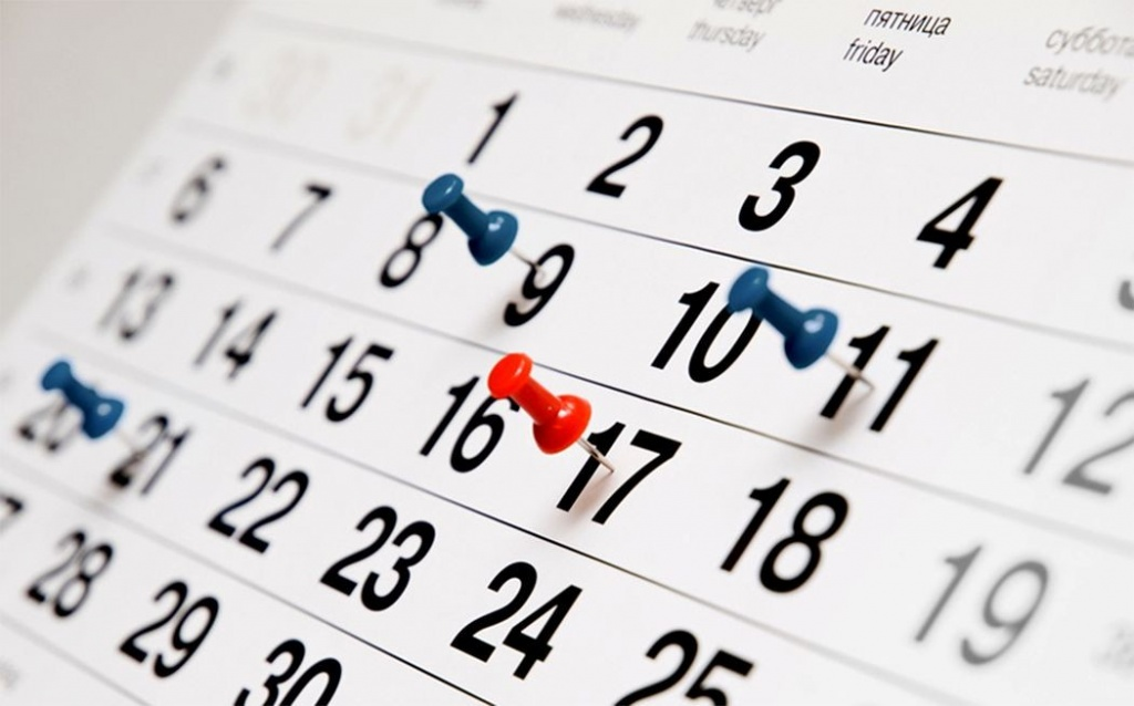 Календарь – апрель.