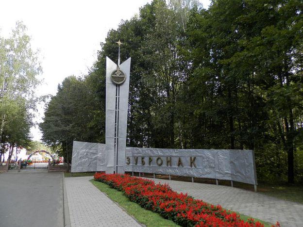 Слава нашей земле белорусской, слава людям советской земли!