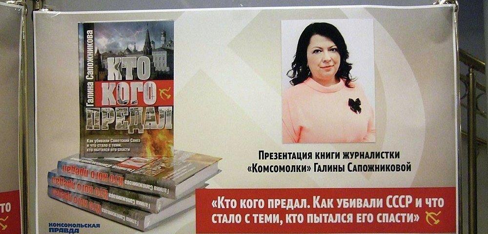 Информация о некоторых событиях, имевших место  в Беларуси