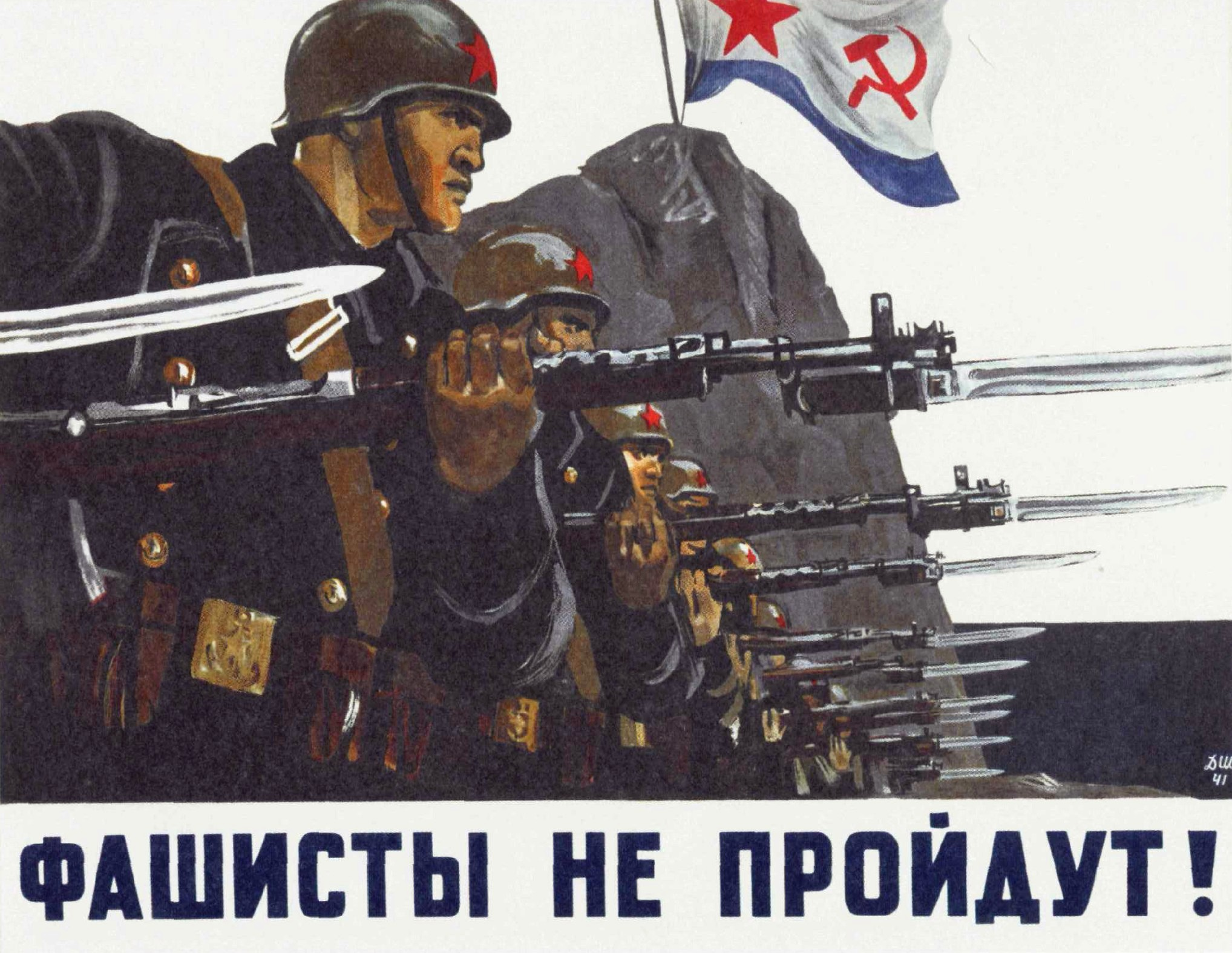 ОБРАЩЕНИЕ к  общественности «Фашизм не пройдет! Нет войне!»