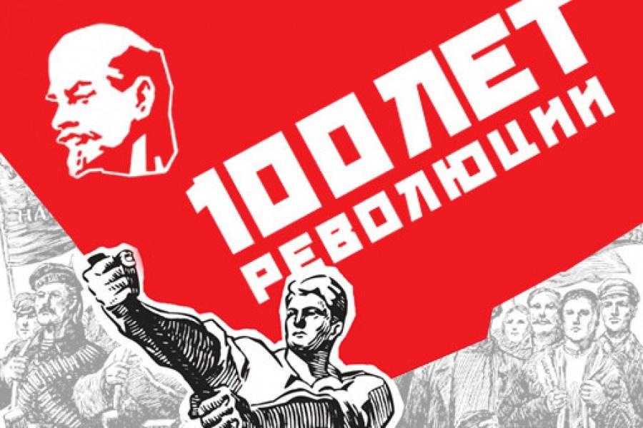 План отдельных организационно-технических мероприятий, посвященных 100-летию Великой Октябрьской социалистической революции Республиканского оргкомитета по образованию БКПТ.