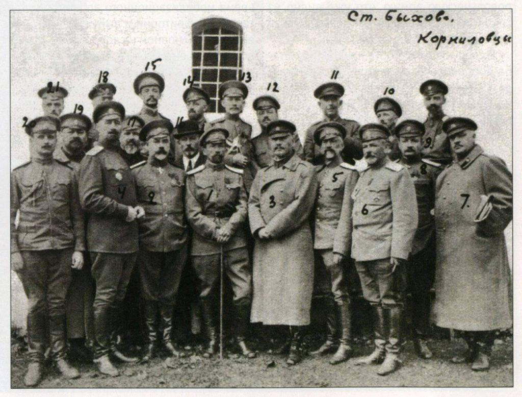 Корниловский мятеж и его разгром.