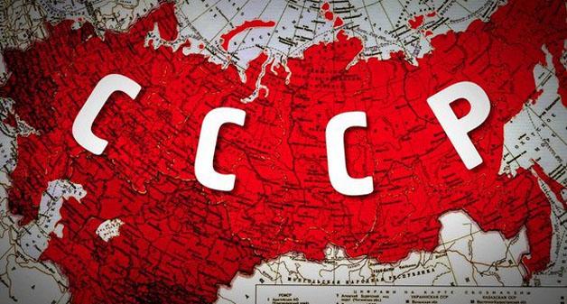 «Плохо»  жилось в СССР!