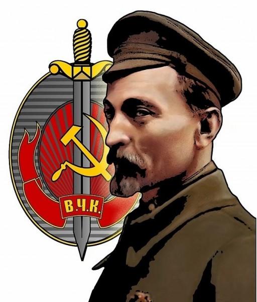 О  Дзержинском.