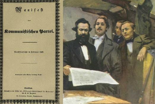 Манифест коммунистической партии  (краткая история возникновения и издания)
