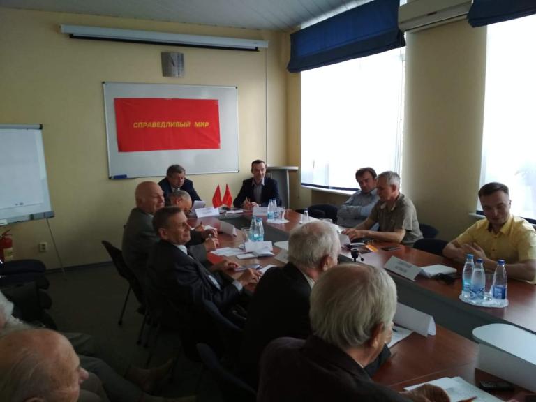 Конференция в Минске, посвященная 200-летию К. Маркса.