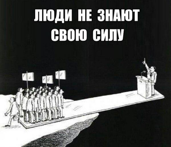 О ВАЖНОСТИ МИКРОДЕЙСТВИЙ