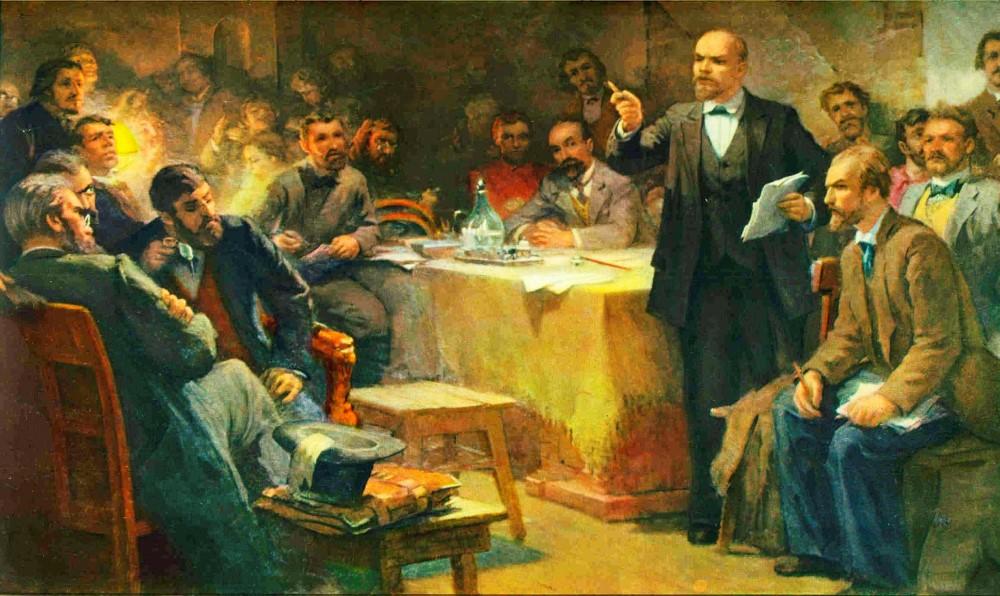 II съезд РСДРП. Возникновение большевизма.