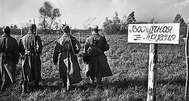 18 –го ОКТЯБРЯ 1944 г. КРАСНАЯ АРМИЯ ВСТУПИЛА НА ТЕРРИТОРИЮ ГИТЛЕРОВСКОЙ ГЕРМАНИИ