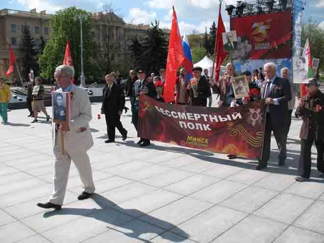 В Минске отметили 75-летие Победы Советского народа над немецко-фашистскими захватчиками