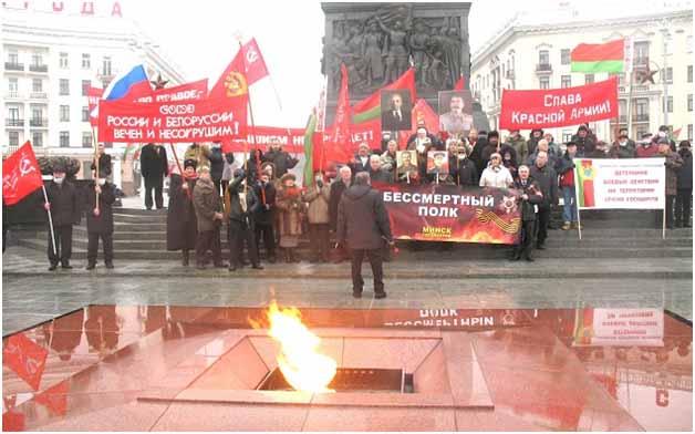 1. Церемония возложения цветов в Минске в связи со 103-й годовщиной создания Красной Армии