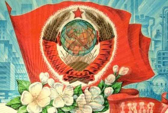 1 МАЯ.                     Обращение Оргкомитета по образованию Белорусской Коммунистической Партии Трудящихся к трудящимся республики