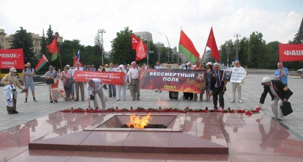 Акция Всемирного дня борьбы против империализма, войны и фашизма, проведенная 22 июня 2021 года на площади Победы в Минске
